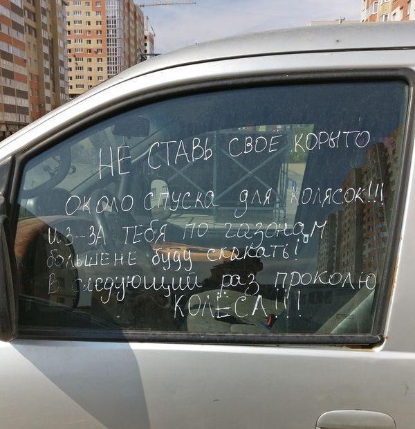 Наглядно и доходчиво: как мстят автомобилистам авто, автоместь, вандализм, краска, месть, наказание, парковка, фото