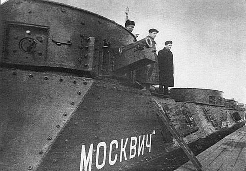 """Бронепоезд """"Москвич"""" СССР, война, история"""