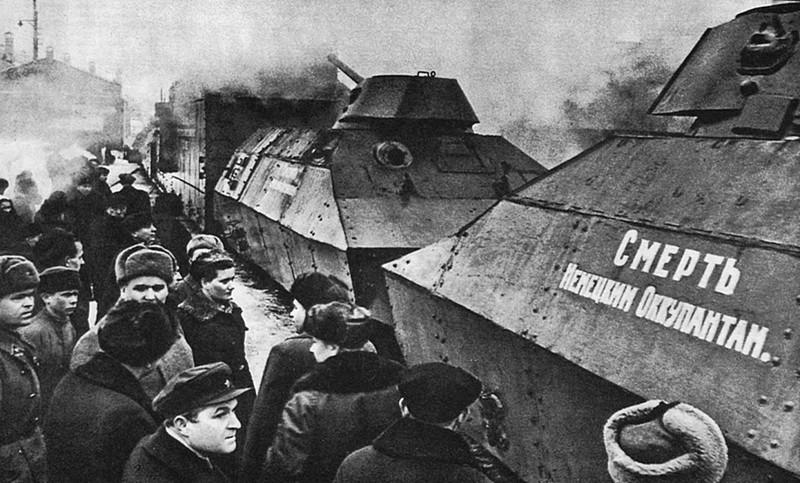Бронепоезд «Смерть немецким оккупантам», построенный московскими рабочими СССР, война, история