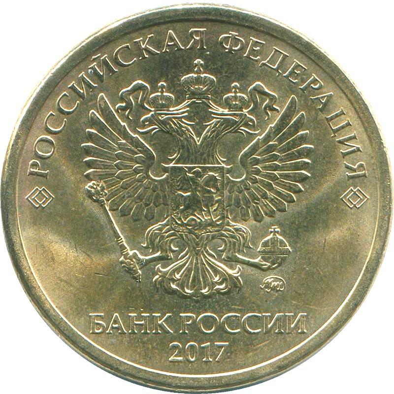 воздух, скалы картинка рубли с гербом российской федерации будто других более