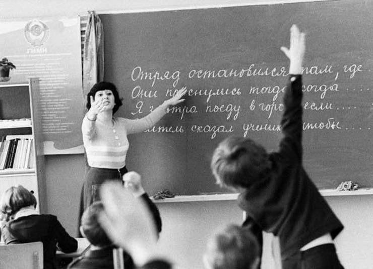 Когда тебе во время урока захотелось в туалет беда, детство, кошмар, неприязнь, страхи