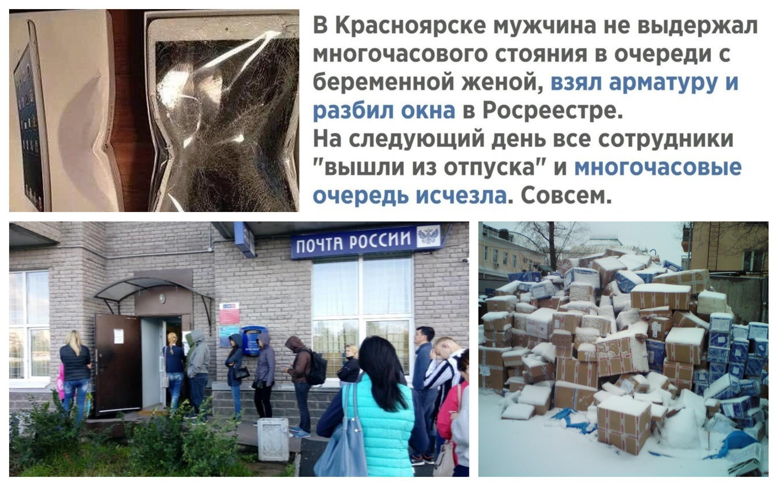 Филиал ада на земле: безнаказанные выходки Почты России кошмар, плохая доставка, почта россии, почта рф, филиал ада, фото