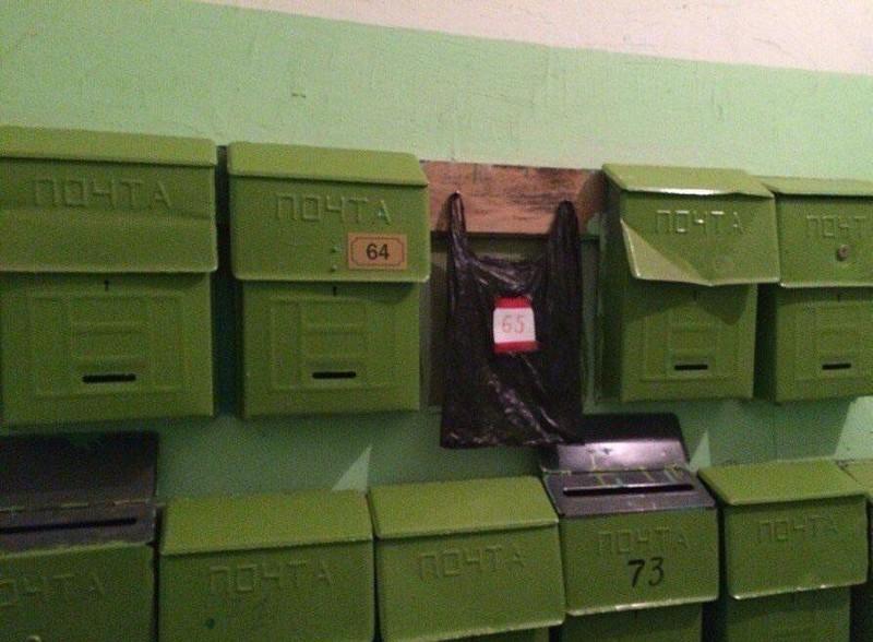 Когда надоело получать письма кошмар, плохая доставка, почта россии, почта рф, филиал ада, фото