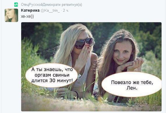 mnogoobrazie-zhenskih-sisek-devushki
