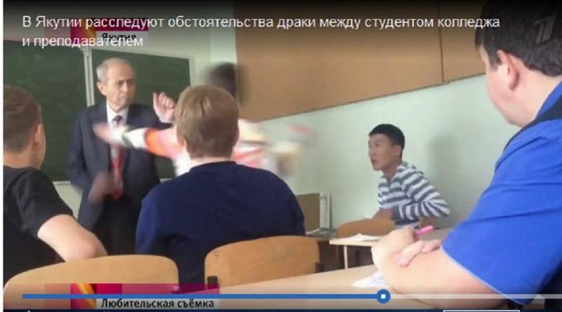 Конкретные действия. образование, россия, система, учеба