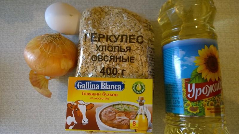 Овсяные котлеты 50 руб блюда, вкусно, дешево, еда, полезно, рецепты, экономия