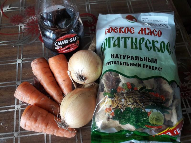 Соевое мясо. 50 рублей блюда, вкусно, дешево, еда, полезно, рецепты, экономия