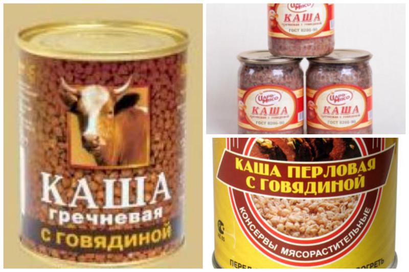 Каша гречневая (рисовая, перловая) с говядиной - банка 30-35 рублей. Разогреть блюда, вкусно, дешево, еда, полезно, рецепты, экономия