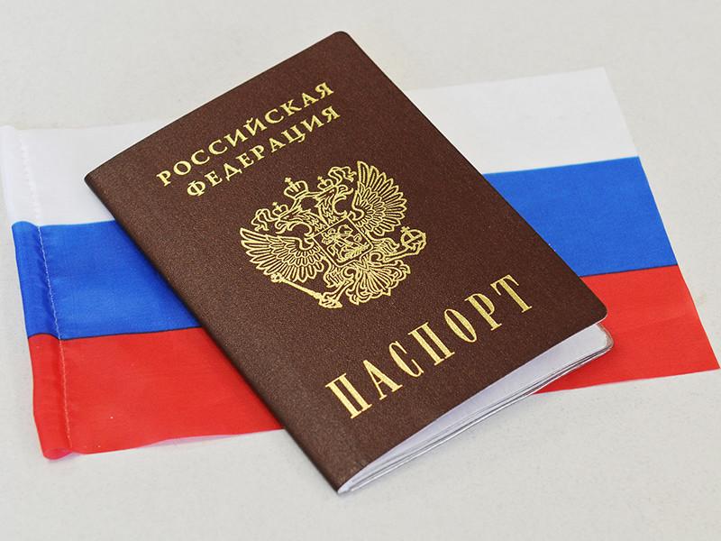 5. Упрощение получения российского гражданства 2017, гражданство, законы, осаго, россия, рыба, сентябрь, украина