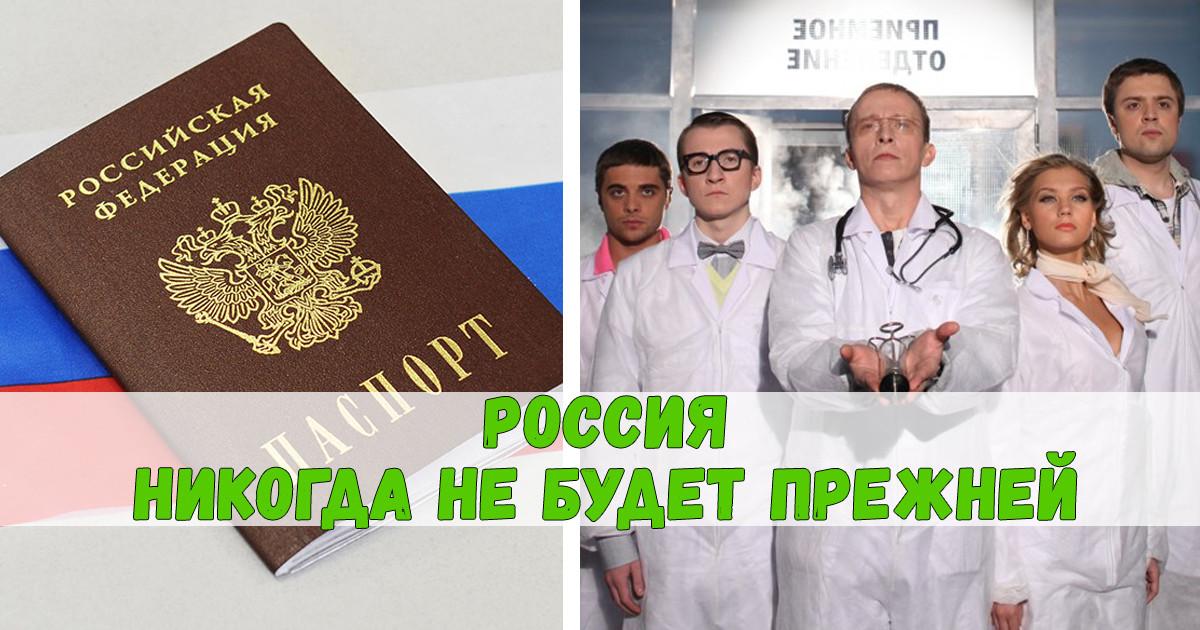 Сентябрьские законы, которые обязательно изменят вашу жизнь 2017, гражданство, законы, осаго, россия, рыба, сентябрь, украина