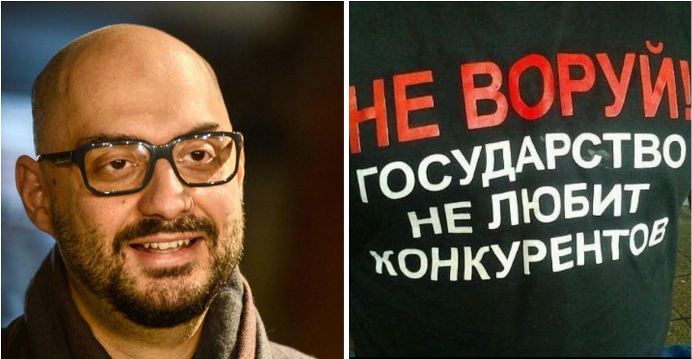 """Скандал вокруг """"Гоголь-центра"""" - как украсть миллионы у государства Серебрянников, гоголь, кража, скандал, театр, фильм гоголь"""