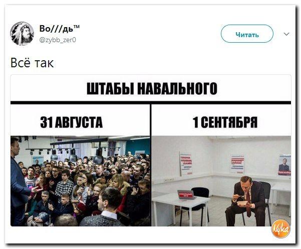 https://cdn.fishki.net/upload/post/2017/09/02/2370914/29b7887ff4f22245570864563b7d3464.jpg