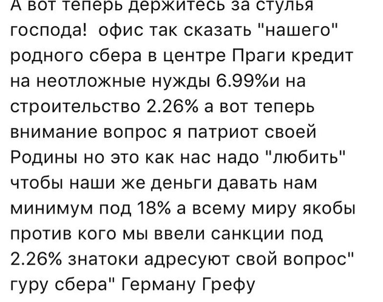 альфа банк рассчитать кредит онлайн калькулятор казахстан
