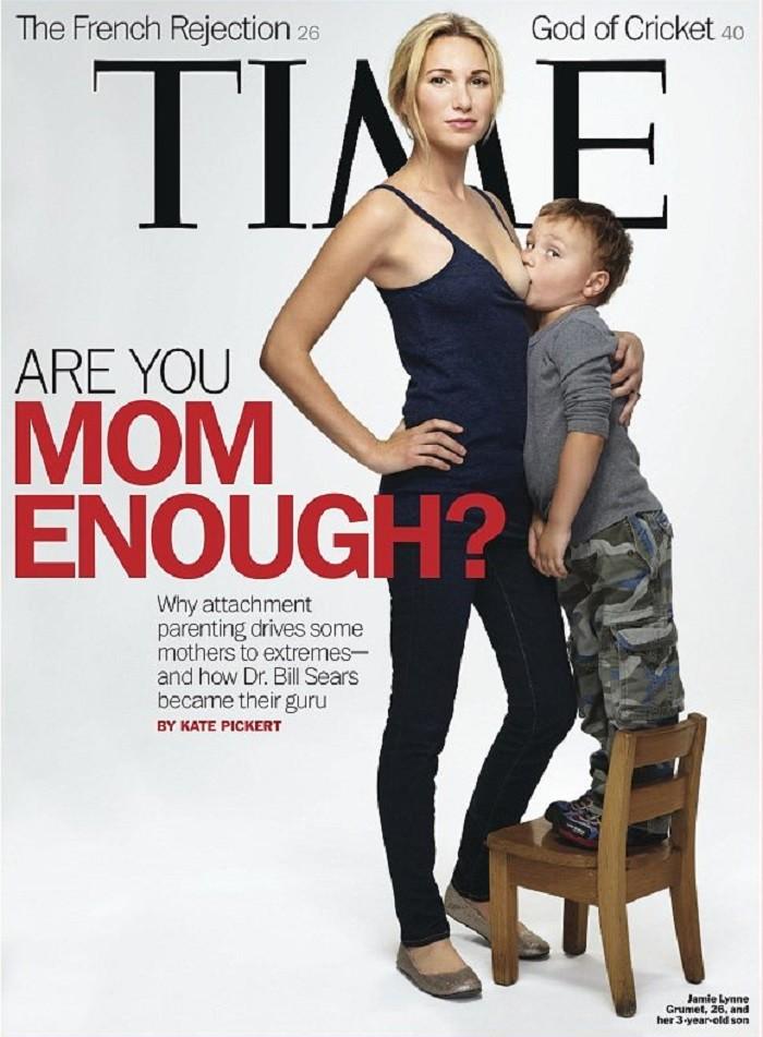 порно мамы с огромной жопой русское фото