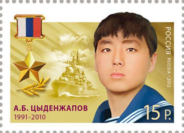 Цыденжапов Алдар Баторович - Герой Российской Федерации