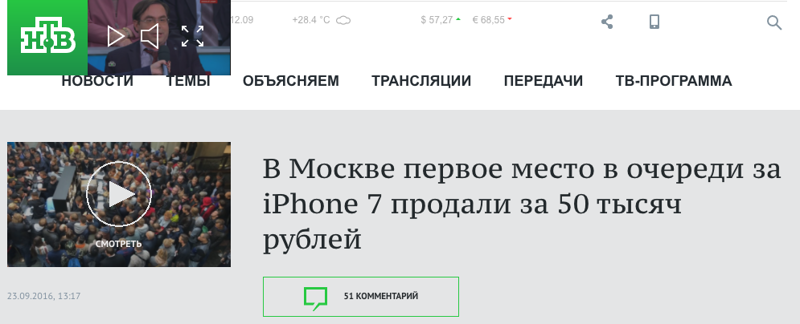 Итого айфон получается 150+ тыс. К чему такая спешка с покупкой? apple, iphone, iphone8, айфон, соцсети