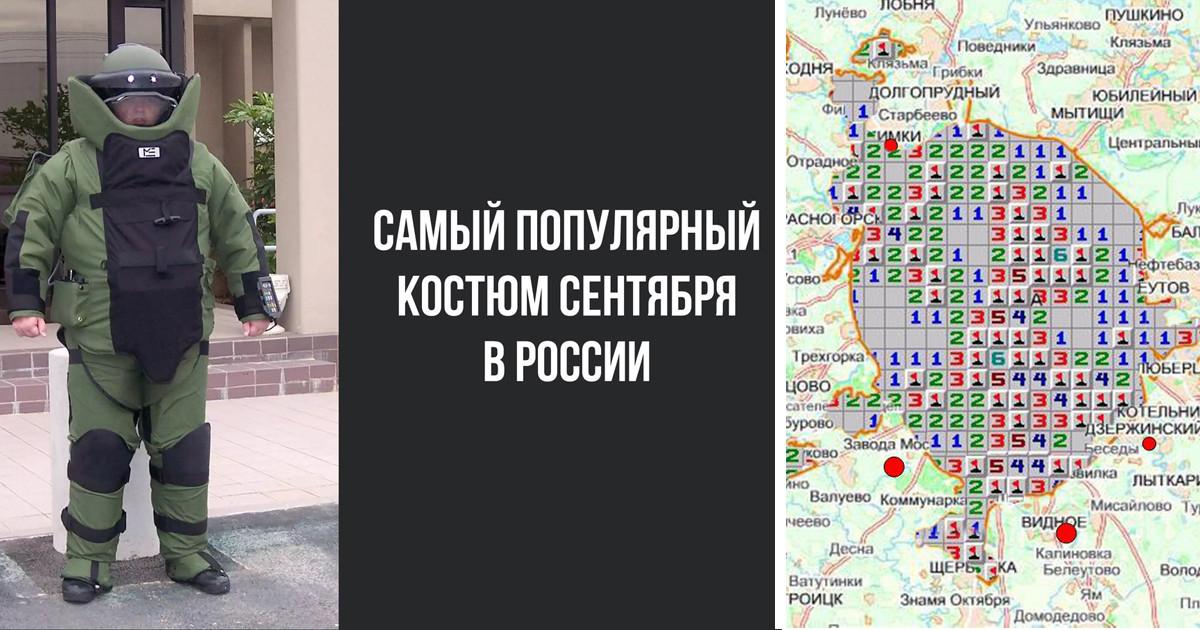 Всеобщая эвакуация глазами соцсетей бомба, москва, россия, санкт-петербург, соцсети, терракат, торговый центр, эвакуация