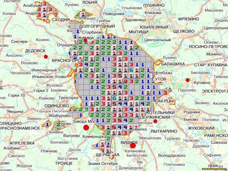 Москвичи утверждают, что столица эти два дня выглядит примерно так бомба, москва, россия, санкт-петербург, соцсети, терракат, торговый центр, эвакуация