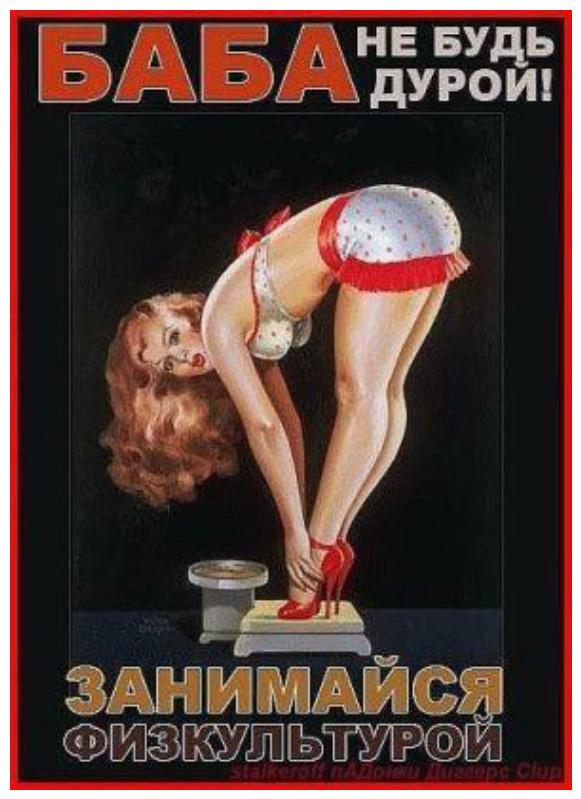 Мільярдер Шамалов, що потрапив під санкції, - чоловік дочки Путіна Катерини, - Мінфін США - Цензор.НЕТ 712