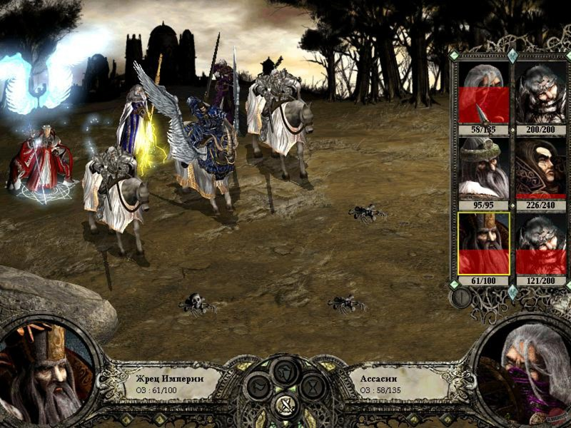 Disciples II Turn-based strategy, Windows XP, games, strategy, игры, пошаговые стратегии, стратегии, стратегия