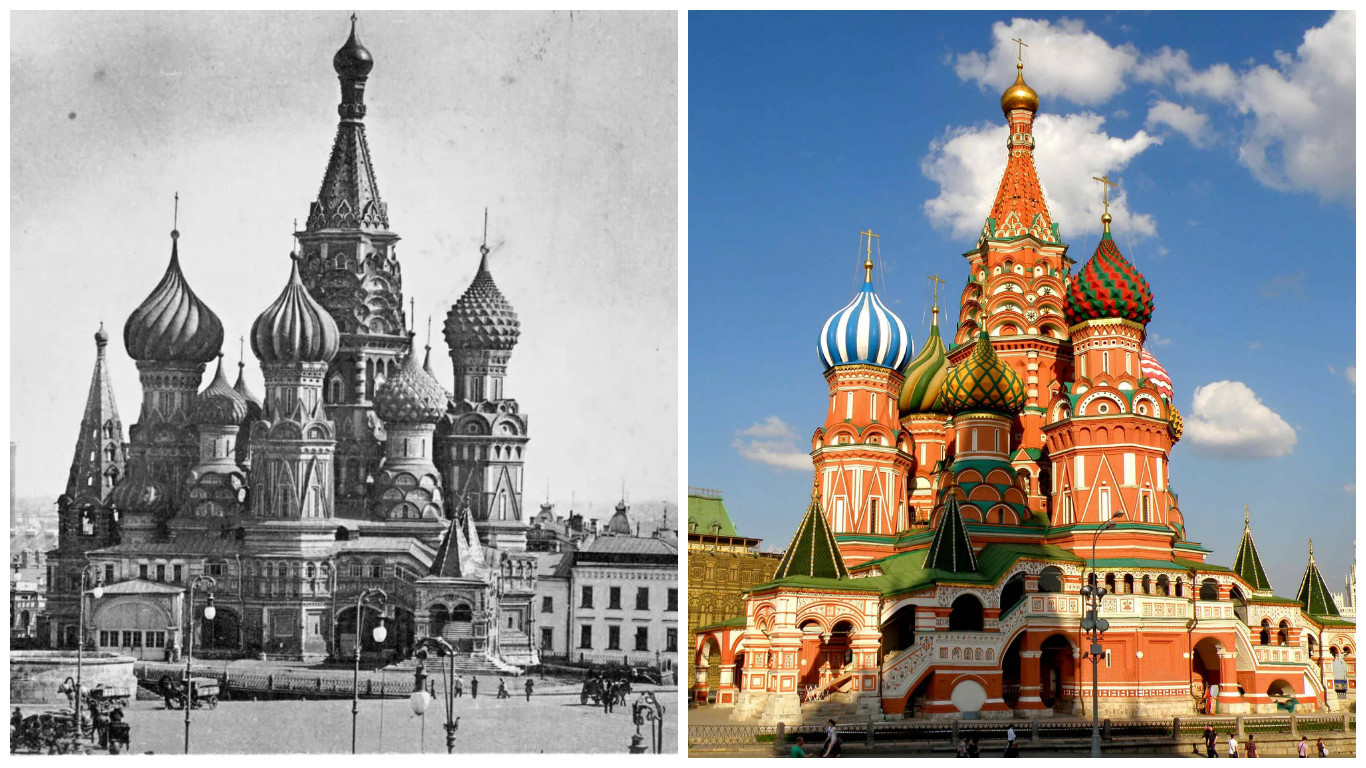 Москва сейчас и тогда доклад 2345