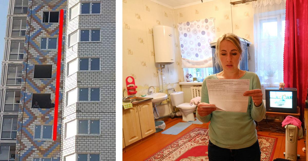 Слышите, никогда не покупайте квартиры в новостройках жилье, и так сойдет, квартира, новостройка, прикол, ремонт, стройка, юмор