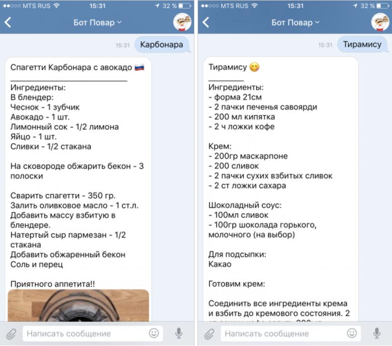 бот чаты вконтакте