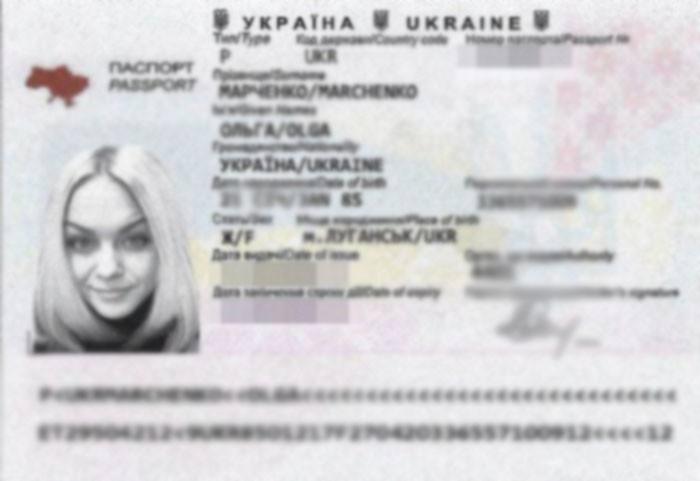 Взволнованный Колин заявил об Ольге, как о пропавшей без вести, и после получения паспортных данных полиция смогла найти её в мире, девушка, деньги, истории, мошенница, повар, развод, украина