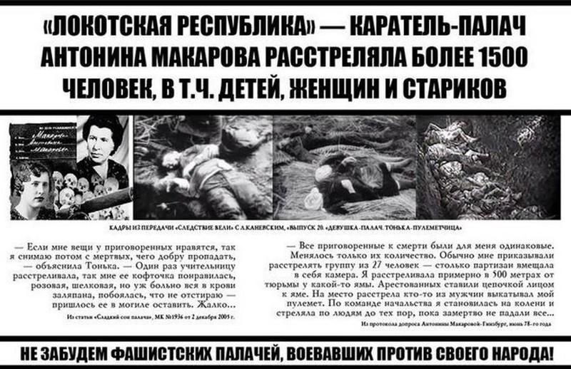 На следующий день Макарова узнала, что она теперь официальное лицо — палач с окладом в 30 немецких марок и со своей койкой СССР, Смертная казнь, женщины, жизнь, интересно, история, факты
