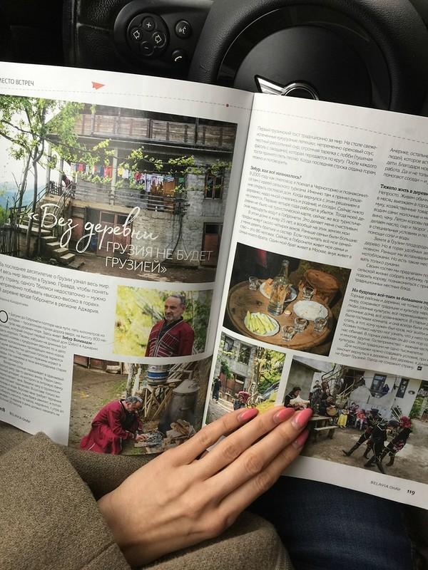 Про деревню путешествия, факты, фото