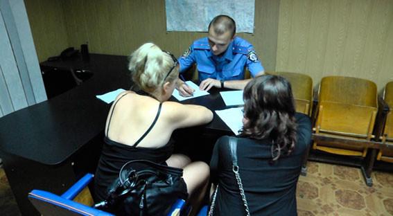 Читинская область проект закона о проституции мой