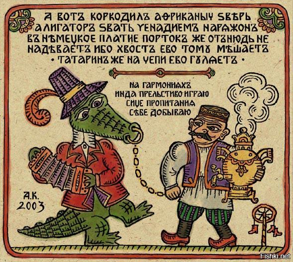 Интересные картинки от кузнецова андрея