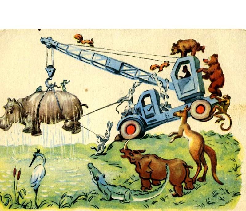 Советские открытки с юмором, картинки раскраски