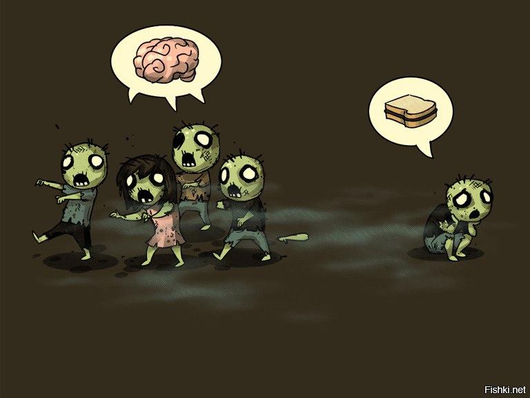 Самодельной, зомби приколы в картинках