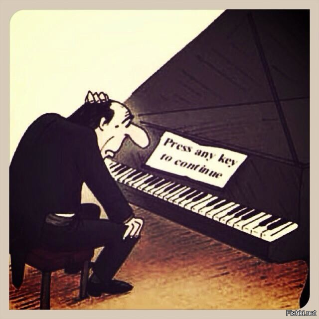 картинки юмор демотиваторы про пианино можете сочинить