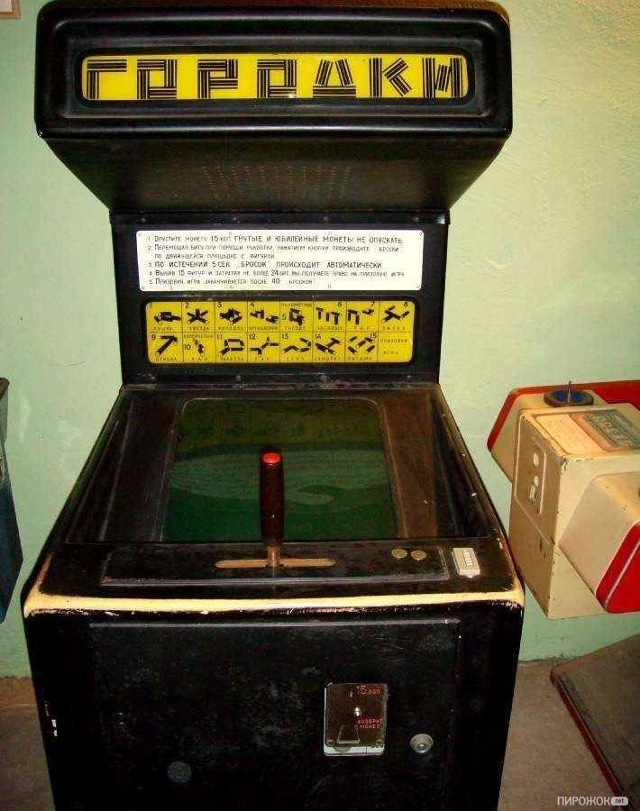 Ссср спутники игровые аппараты как не играть в игровые автоматы