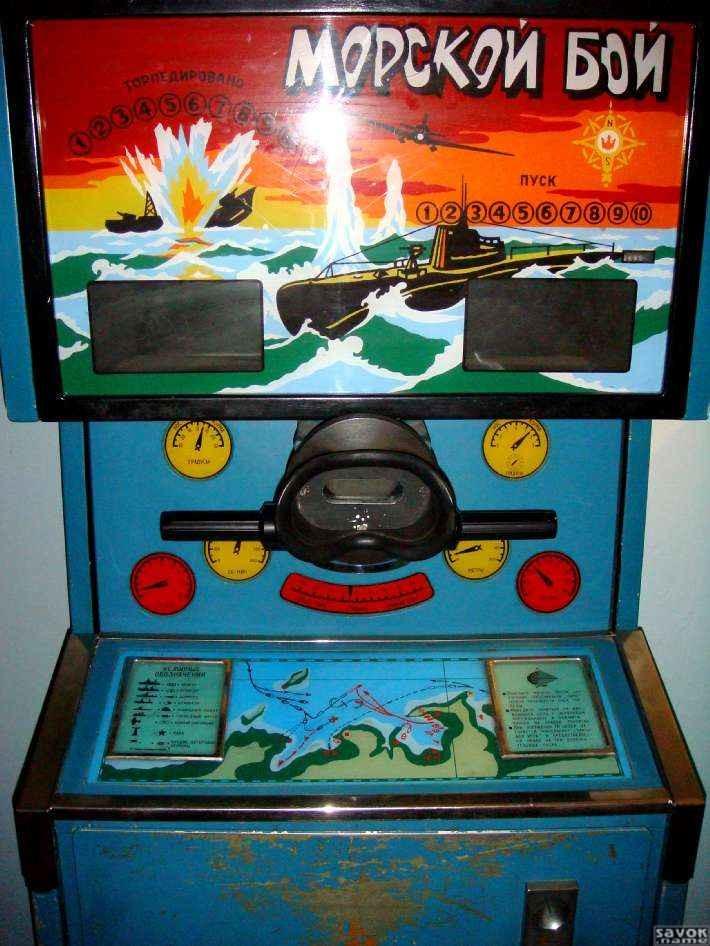 Ігрові автомати братки
