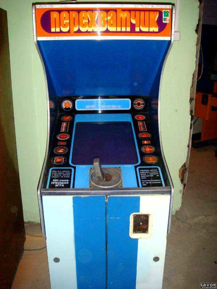 игровые слот-автоматы бесплатно и без регистрации онлайн