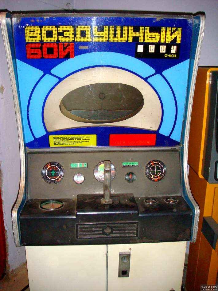 Игровые автоматы в ссср все что были игры онлайн слоты бесплатно без регистрации