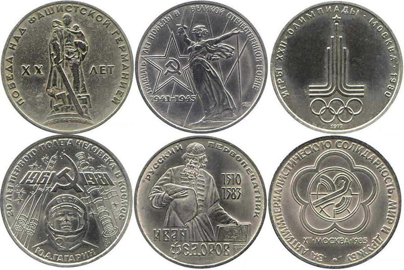 Нумизмат это человек который монета латина
