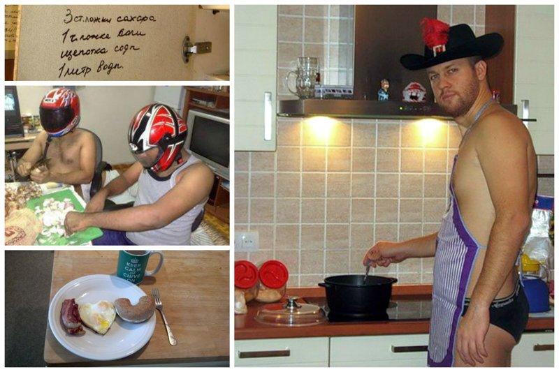 мужчина на кухне приколы фото сначала хотел стать