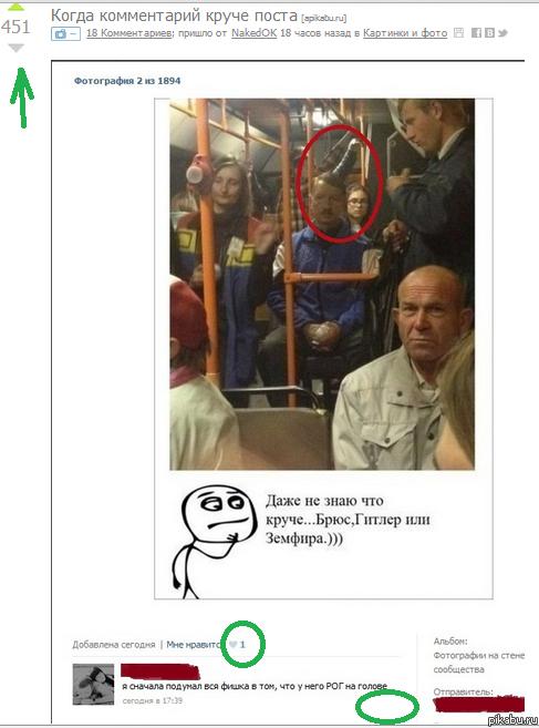 Крутые картинки на комментарий