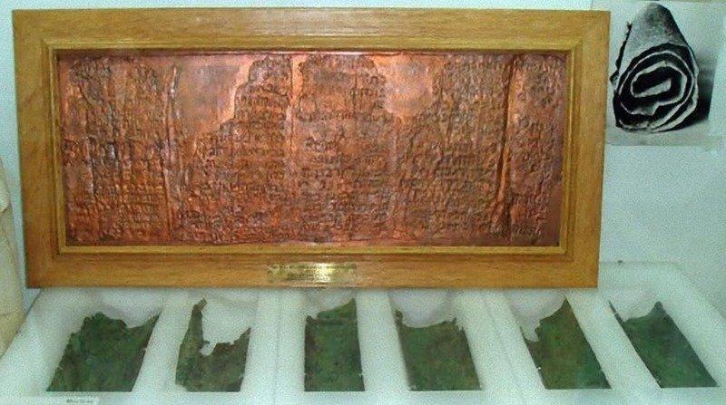 8. Медный свиток Мертвого моря археолог, загадка, интересное, мир, находка, пустыня, тайна
