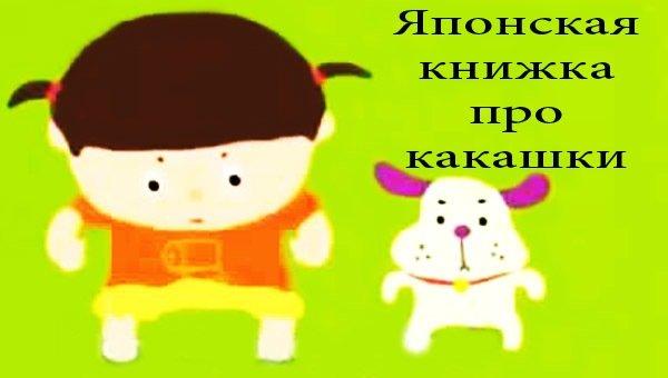 yaponskaya-kniga-o-sekse-v-kartinkah-viebal-beluyu