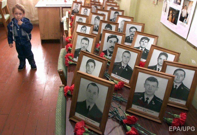 романова певица, имена и фото экипажа апл курск отражает