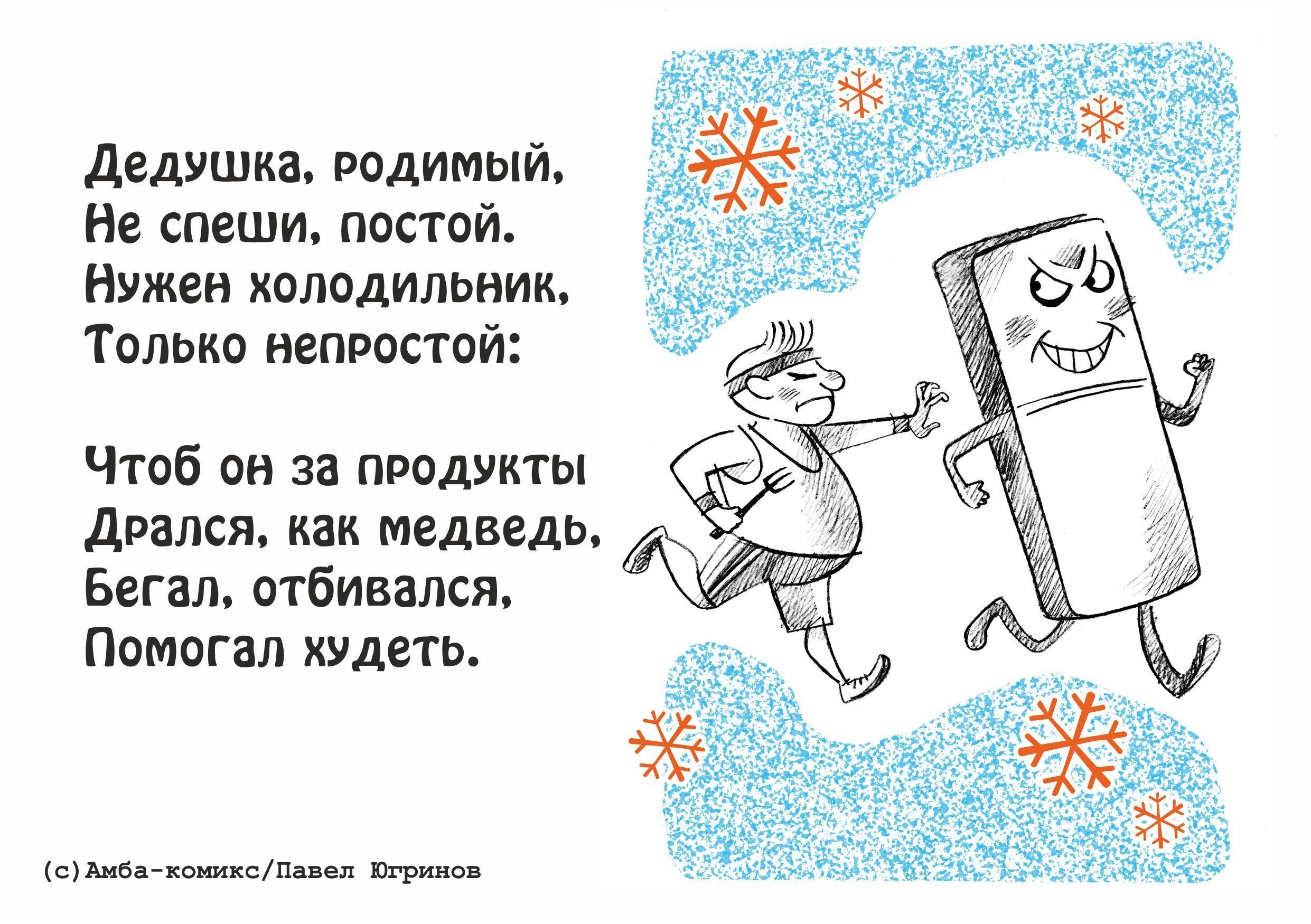 демотиваторы письмо деду морозу все