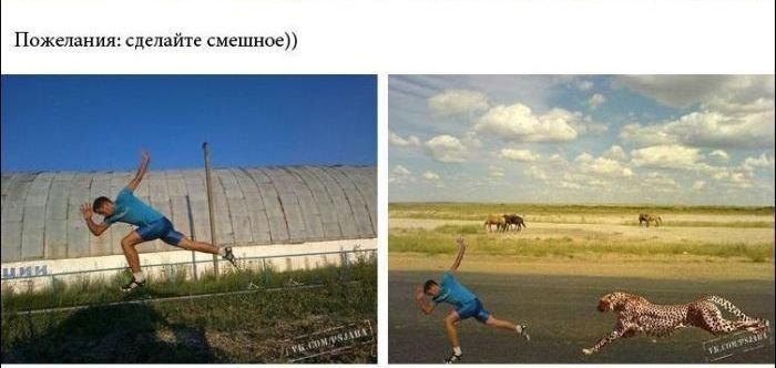 Как делать в фотошопе смешные картинки