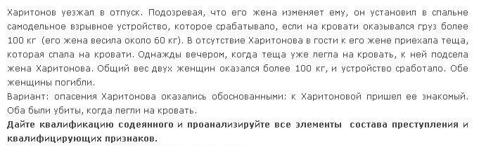 Сайт для решения задач по уголовному праву решение задач в 3 классе школа россии