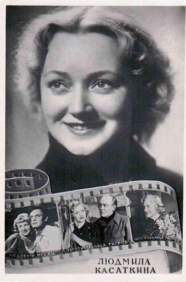 Советские открытки кинозвезд