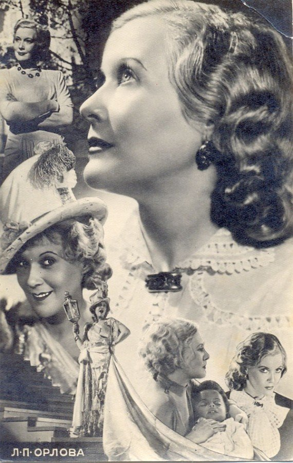 Снов, старые открытки кино
